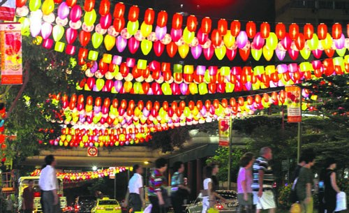 Mid Autumn Festival By Zhao Zhenxing Humanities Arts And Social Sciences Hass