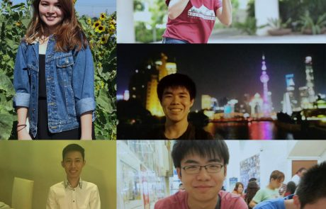 CELDA 2018_students image